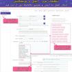 ماژول فرم ساز پرستاشاپ - فرم تماس بینهایت