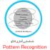شناسایی الگو-Pattern recognition نمونه سوال امتحانی درس شناسایی آماری الگو - سری اول