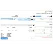 ماژول پرداخت در یک صفحه حرفه ای پرستاشاپ One page Checkout PS نسخه سازگار با پرستاشاپ 1.6
