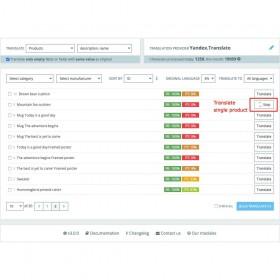 ماژول های بخش مدیریت پرستاشاپ ماژول Auto Translator پرستاشاپ