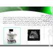 پاورپوینت آماده اثر سونوگرافی داپلر در تشخیص گرفتگی عروق