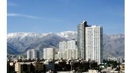 شعبه تهران